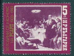 + 3239 Bulgaria 1983 Social Democratic Party Russia **MNH  LENIN  Parteitages Der Russischen Sozialdemokratischen Arbeit - Nuovi