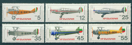 3058 Bulgaria 1981 Airplanes Air MNH /Doppeldecker DWV-U-1,DAR-1,3,5 Sportflugzeug LAS-7,8 / Geschichte Des Flugzeugbaus - Nuovi