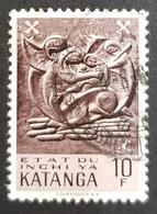 1961 Nativity, Katanga, Used - Katanga