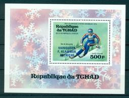 CHAD *1976 * S/Sheet * MNH** Winter Olympic Games Winners - Mi.No BL63 - Tschad (1960-...)