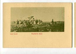 Cossack Kosaken Horse Pferd Cheval Józef Brandt  Russia  Ukraine Ethnic People Vintage Postcard  Postkarte Sokolnik - Russie