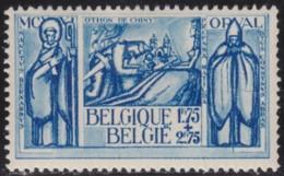 Belgie      .    OBP       .   370  (2 Scans)     .         **      .     Postfris .   /   .   Neuf SANS Charniere - Bélgica