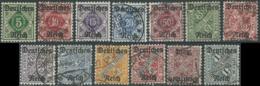 1920 GERMANIA REPUBBLICA DI WEIMAR SERVIZIO USATO 13 VALORI - RB43 - Service