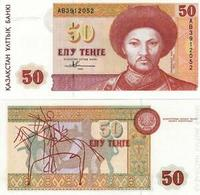 BILLET KAZAKHSTAN 50 TENGE - Kazakhstan