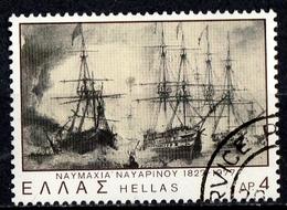 Griechenland Mi. 1285 O Gestempelt (8070) - Griechenland