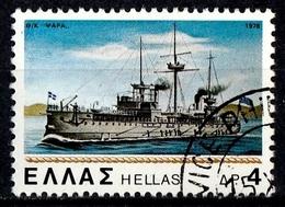 Griechenland Mi. 1335 O Gestempelt (8072) - Griechenland