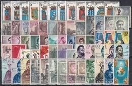 ESPAÑA 1965 Nº 1631/1695 AÑO NUEVO COMPLETO CON ESCUDOS 65 SELLOS - Espagne