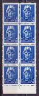 Italia 1944-Luogotenenza Imperiale Con  Fasci Senza Filigrana  Cent 35 Azzurro Blocco   Nuovo MNH** - 1944-46 Lieutenance & Humbert II
