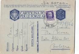 AG1394 01  POSTA MILITARE 76 - 35  REGGIMENTO FANTERIA MOTORIZZATA X BOLOGNA - 1900-44 Vittorio Emanuele III