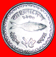 + FISH: BANGLADESH ★ 25 POISHA 1973! LOW START ★ NO RESERVE! - Bangladesh