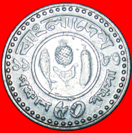 + FISH FAO (1977-1994): BANGLADESH ★ 50 POISHA 1983! LOW START ★ NO RESERVE! - Bangladesh