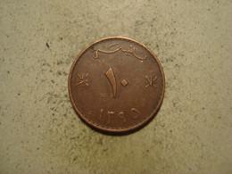 MONNAIE OMAN 10 BAISA 1975 / 1395 - Oman