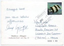 MALDIVES - DHIGGIRI / THEMATIC STAMP-FISH - Maldive