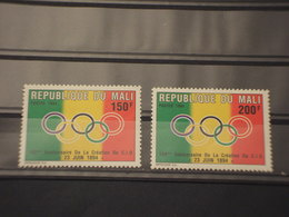 MALI - 1995 C.I.O. 2VALORI - NUOVI(++) - Mali (1959-...)