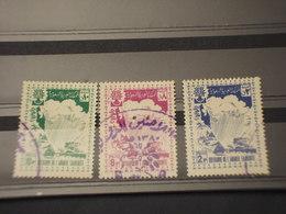 ARABIA SAUDITA - 1960 RIFUGIATI  3 VALORI - TIMBRATI/USED - Arabia Saudita
