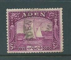 Aden 1937 Dhows 5 Rupee Violet Attractive U , Rich Colour , Couple Slightly Nibbed Perfs , Small Tear 1 Perf At Top - Aden (1854-1963)