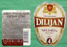 DILIJAN Beer Label Armenia 4 - Bier