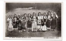 GRÈCE - Costumes Nationaux (L21) - Grèce
