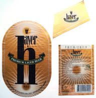 Hayer Beer Label Armenia - Bier