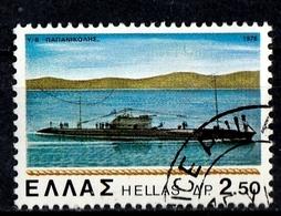 Griechenland Mi. 1334 O Gestempelt (8073) - Griechenland