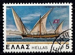 Griechenland Mi. 1336 O Gestempelt (8074) - Griechenland