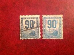 Colis Postal YT 20 21 90F - Spoorwegzegels