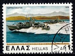 Griechenland Mi. 1333 O Gestempelt (8089) - Griechenland