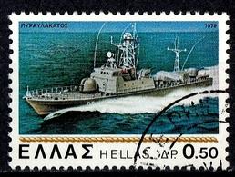 Griechenland Mi. 1332 O Gestempelt (8090) - Griechenland