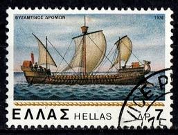 Griechenland Mi. 1337 O Gestempelt (8094) - Griechenland