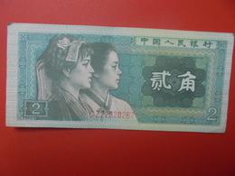 CHINE 2 JIAO 1980 CIRCULER (B.9) - Cina