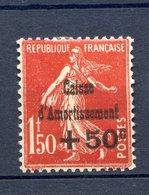 CAISSE AMORTISSEMENT N° 277 Charnière Et Bien Centré Cote 150 Euros - Ohne Zuordnung