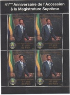 ¤ NEW YEAR OFFER ¤ GABON 2008 SHEET PRESIDENT OMAR BONGO 41 ANNIV MAGISTRATURE SUPREME MICHEL Mi BLOC 1694  4X 500 F MNH - Gabon