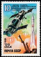RUSSIA - Scott #4929 Salyut Orbital Station / Mint NH Stamp - Neufs