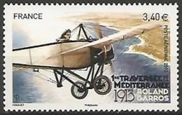 FRANCE POSTE AERIENNE N° 77a NEUF - Poste Aérienne