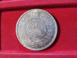 EGITTO 1 Pound 1970 - Egitto
