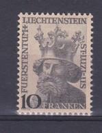 Liechtenstein 1946  Nr 222 *, Zeer Mooi Lot Krt 4816 - Unused Stamps