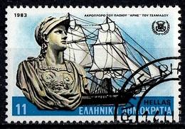 Griechenland Mi. 1505 O Gestempelt (8105) - Griechenland