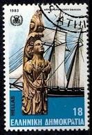 Griechenland Mi. 1507 O Gestempelt (8106) - Griechenland