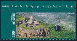 "ARMENIA/Armenien EUROPA 2012 ""Visit Armenia"" 1v** - 2012"