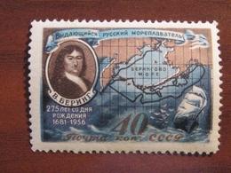 Russia 1957 MNH 1914 - Nuovi
