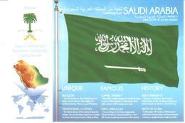 POSTAL   BANDERA DE ARABIA SAUDI - Otras Colecciones