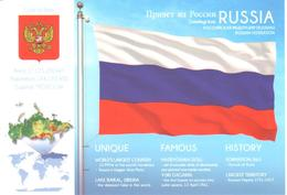 POSTAL   BANDERA DE RUSIA - Otras Colecciones