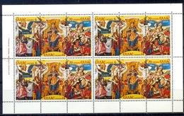 GRIEKENLAND  (WER997) - Christianity
