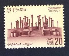 CEYLON / SRI LANKA 1960-64 N°333-344-346 - Sri Lanka (Ceylon) (1948-...)