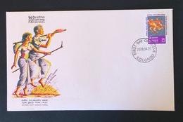 CEYLON / SRI LANKA FDC 27-04-1978 - Sri Lanka (Ceylon) (1948-...)