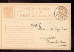 WErkhoven Langebalk - 1927 - Marcofilia