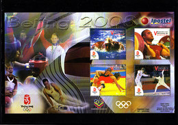 Olympics 2008 - Fencing - VENEZUELA - S/S MNH - Ete 2008: Pékin