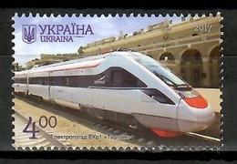 Ukriane 2017 Ucrania / Railway Train MNH Tren Zug / Cu15425  23-23 - Trenes