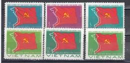 Vietnam 1976 - 4th Congress Of The Communist Party Of Vietnam(1), Mi-Nr. 874/79, MNH** - Vietnam