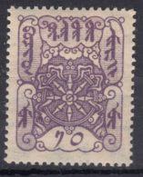 Tannu Tuva Tuwa 1926 Mi#5 Mint Hinged - Touva